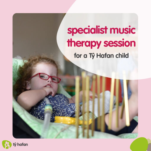music therapy virtual gift